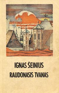 I_Seinius