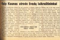 Svedu_zurnalistas